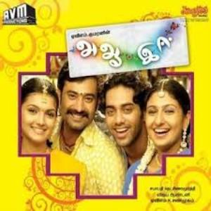 a aa telugu movie mp3 songs free download