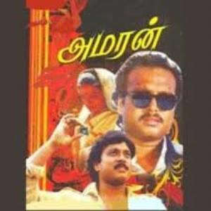 Amaran 1992 Tamil Mp3 Songs Download MassTamilan Tv