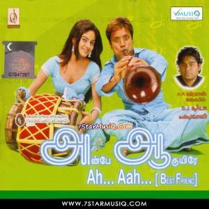 Anbe Aaruyire Ah Aah 2005 Tamil Mp3 Songs Download Masstamilan Tv