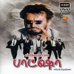 Baasha 1995 Tamil Mp3 Songs Download Masstamilan Tv