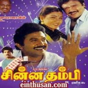 Chinna Thambi 1991 Tamil Mp3 Songs Download Masstamilan Tv