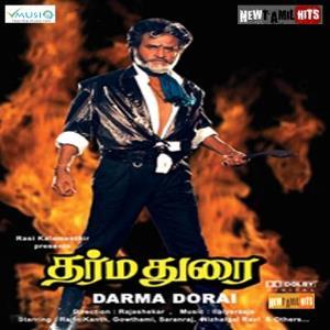 dharma durai mp3 songs free download