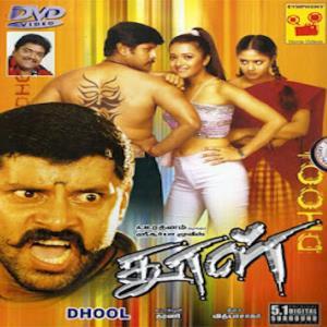 Dhool 2003 Tamil Mp3 Songs Download Masstamilan Tv