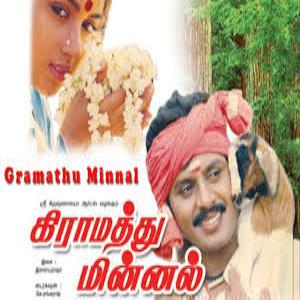 vettukili vetti vantha mp3 song free download