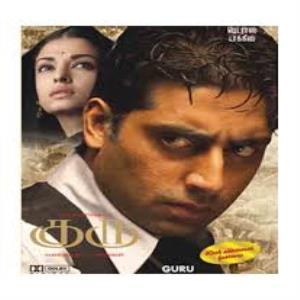 Guru tamil movie jukebox – guru ( 2007) – aishwarya rai, abhishek.