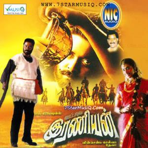Iraniyan 1999 Tamil Mp3 Songs Download Masstamilan Tv