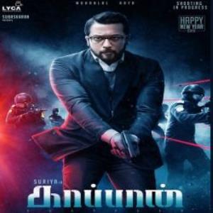 Kaappaan 2019 Tamil Mp3 Songs Download Masstamilan Tv