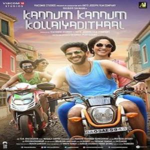 Kannum Kannum Kollaiyadithaal Songs Download - Free Online Songs @ JioSaavn