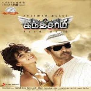 allegra tamil song mp3 free download