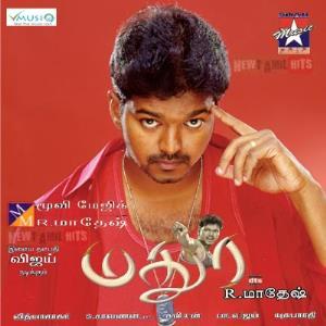 Madurey 2004 Tamil Mp3 Songs Download Masstamilan Tv