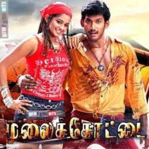 Malaikottai 2007 Tamil Mp3 Songs Download Masstamilan Tv