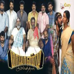Mayandi Kudumbathar 2009 Tamil Mp3 Songs Download Masstamilan Tv