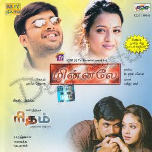 Minnale 2001 Tamil Mp3 Songs Download Masstamilan Tv