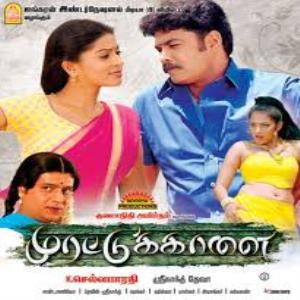 Murattu Kaalai Sundar C Songs