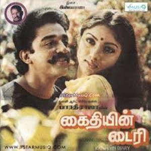 Oru Kaidhiyin Diary 1985 Tamil Mp3 Songs Download Masstamilan Tv