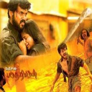 Paruthiveeran 2007 Tamil Mp3 Songs Download Masstamilan Tv