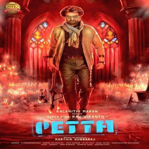 Petta 2019 Tamil Mp3 Songs Download Masstamilan Tv