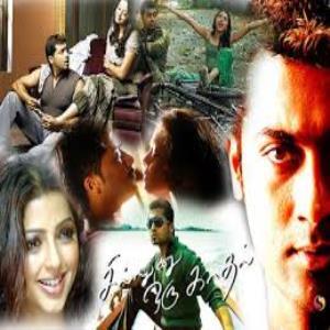Sillunu Oru Kadhal 2007 Tamil Mp3 Songs Download Masstamilan Tv