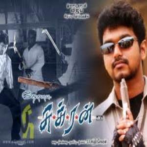 Sukran 2005 Tamil Mp3 Songs Download Masstamilan Tv