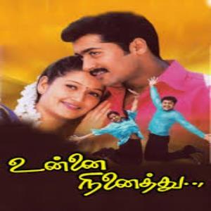 Unnai Ninaithu 2002 Tamil Mp3 Songs Download Masstamilan Tv