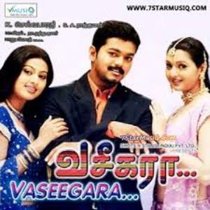 Vaseegara 2003 Tamil Mp3 Songs Download Masstamilan Tv