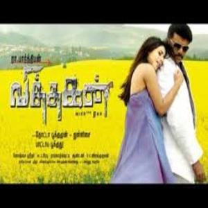 Vithagan 2011 tamil songs free mp3 download masstamilan | isaimini.