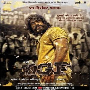 kgf movie tamil download