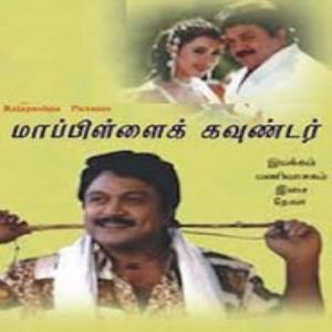 Kattabomman 1993 Tamil Mp3 Songs Download Masstamilan Tv
