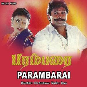 new tamil mp3 songs 2019 masstamilan
