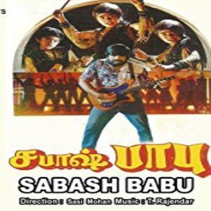 Sabash Babu 1993 Tamil Mp3 Songs Download Masstamilan Tv