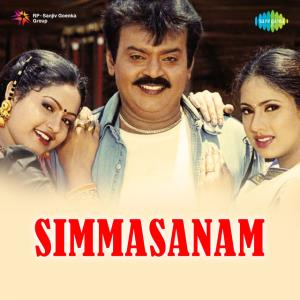 Simmasanam (2000) Movie Poster
