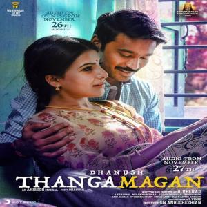 Thanga Magan 2015 Tamil Mp3 Songs Download Masstamilan Tv
