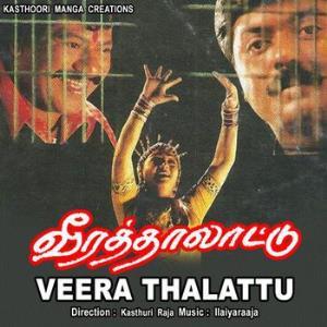 veera tamil movie songs free download