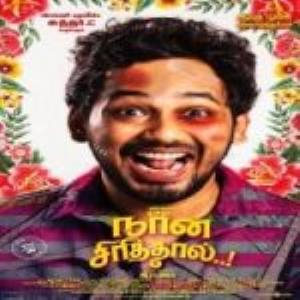 Naan Sirithal 2020 Tamil Mp3 Songs Download Masstamilan Tv