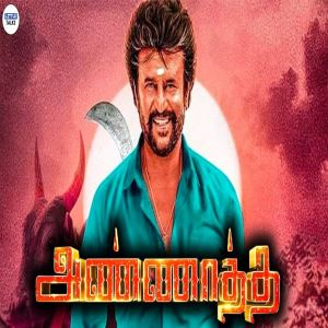 Annaatthe 2020 Tamil Mp3 Songs Download Masstamilan Tv