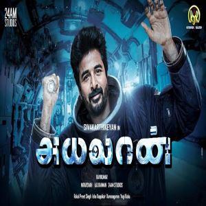 Ayalaan 2020 Tamil Mp3 Songs Download Masstamilan Tv