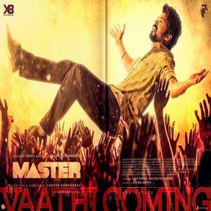 Quit Pannuda - Master MassTamilan Mp3 Song download | blogger.com